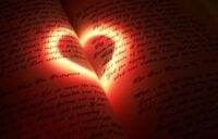 Любовь - это Бог